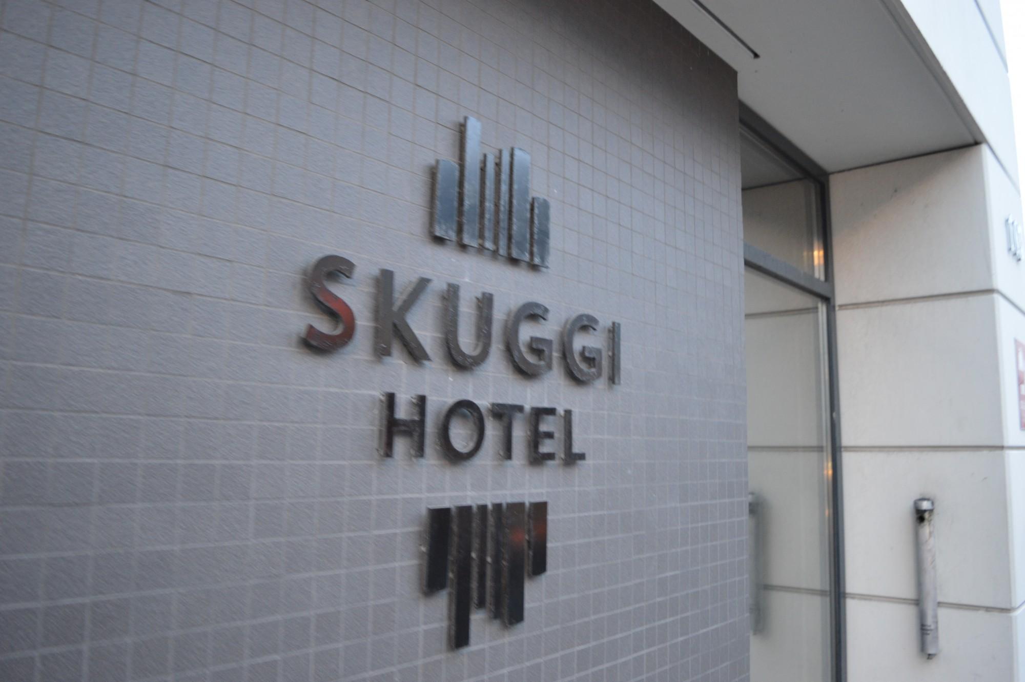 Skuggi hotel, Reykjavik