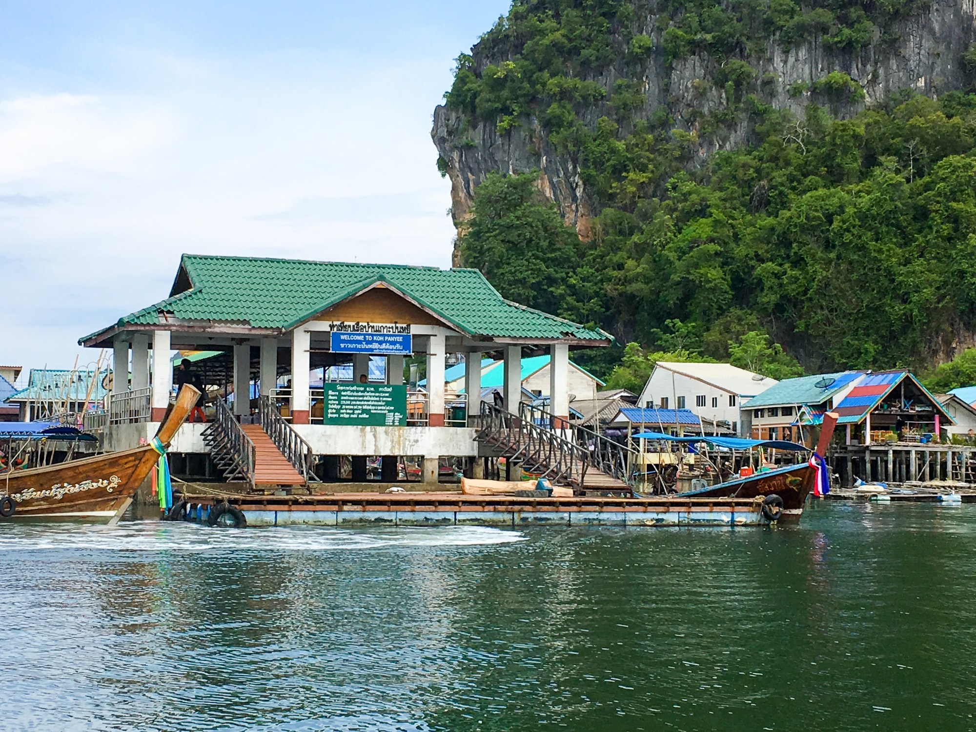 Koh Panyee Island In Phang Nga Bay