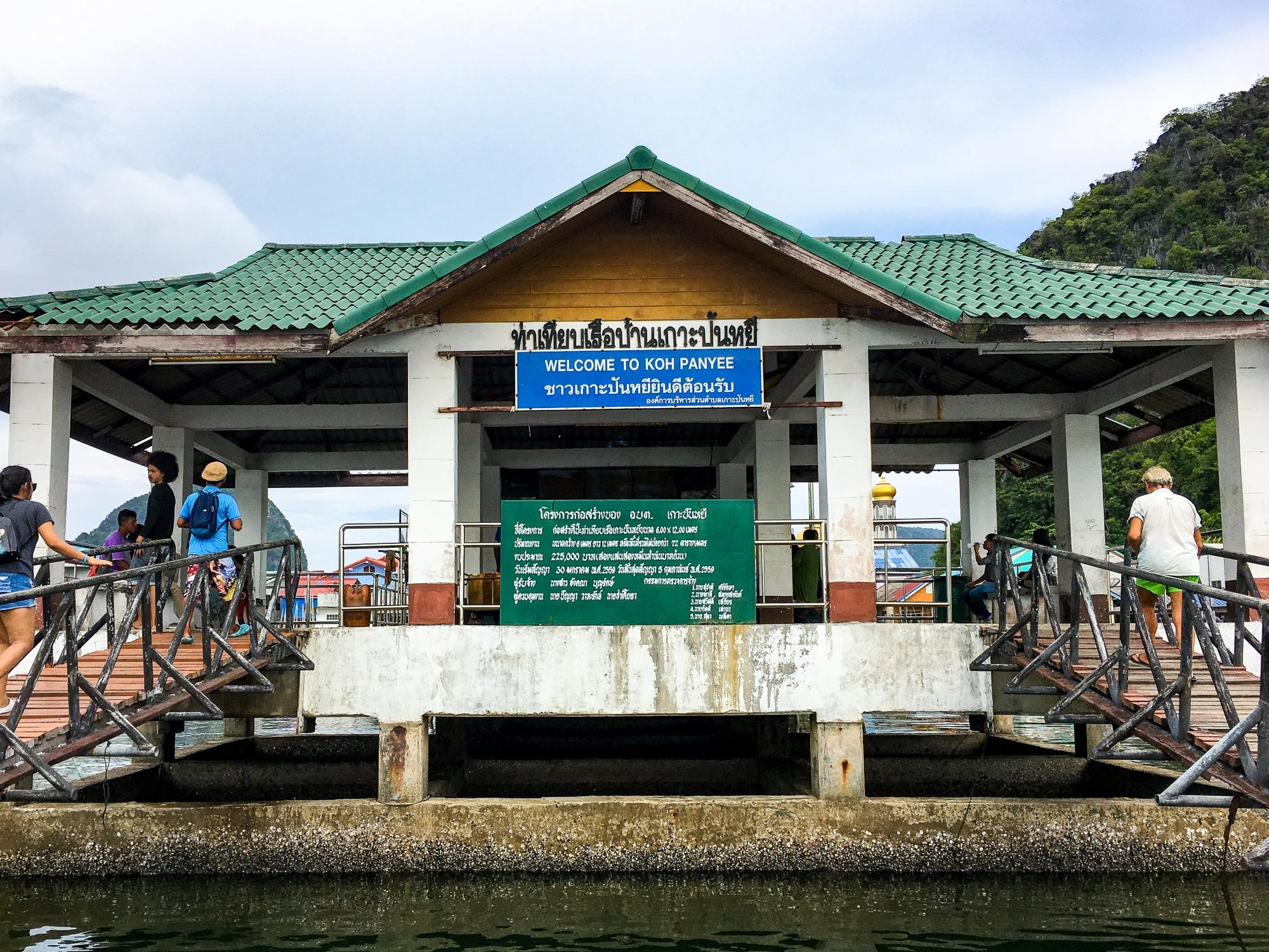 Koh Panyee Island In Phang Nga Bay